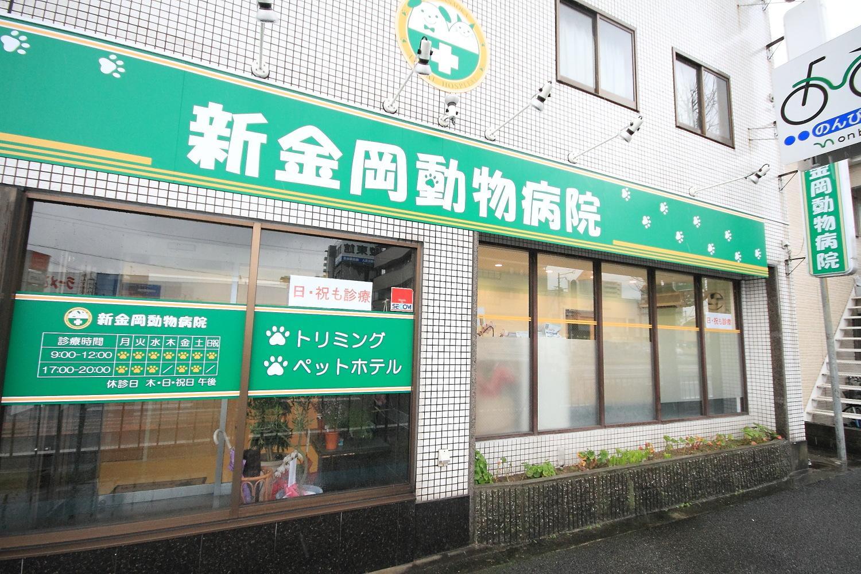 大阪府堺市北区の動物病院です☆獣医師急募/社員/パート