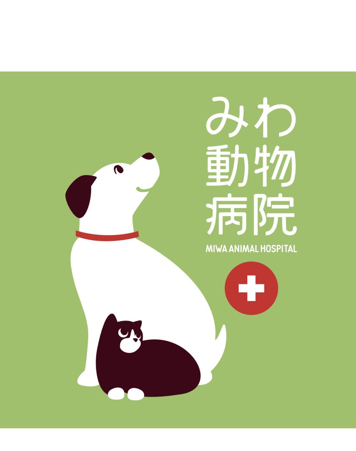 【動物看護師助手】無資格、未経験でも可能 社保完備