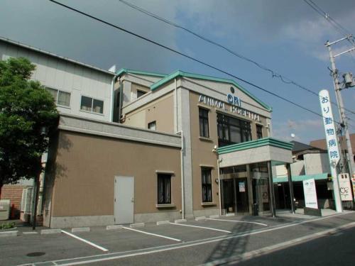 【大阪府八尾市】おり動物病院 動物看護師募集!