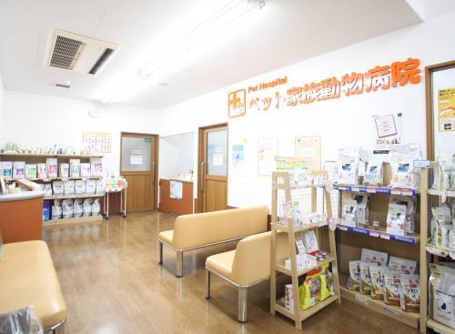 【獣医師募集】ペット家族動物病院 稲城押立店 未経験歓迎