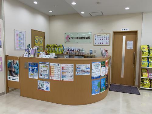 【獣医師募集】完全予約制の動物病院 古河勤務
