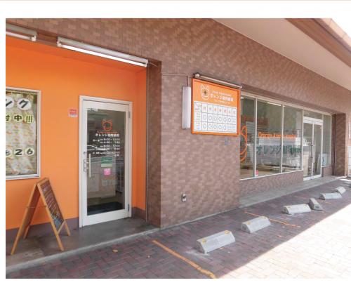 神戸市北区オレンジ動物病院 動物看護師募集!【福利厚生充実】