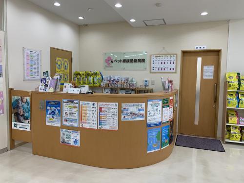 【動物看護師積極採用】ペット家族動物病院 古河店