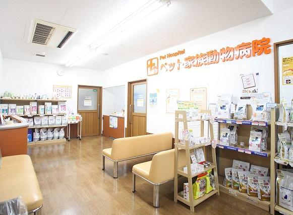 トリマー募集!】ペットショップ・動物病院併設 稲城押立店
