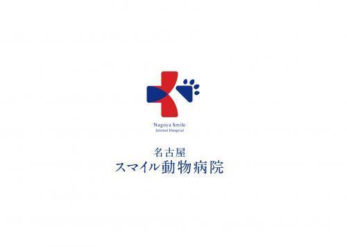 名古屋スマイル動物病院