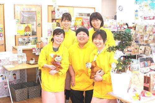 トリマーさんの幸せサポート店!倉敷のリーマにて求人募集中!