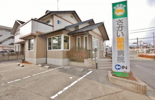 【福島県いわき市】獣医師 募集【さかい動物病院】