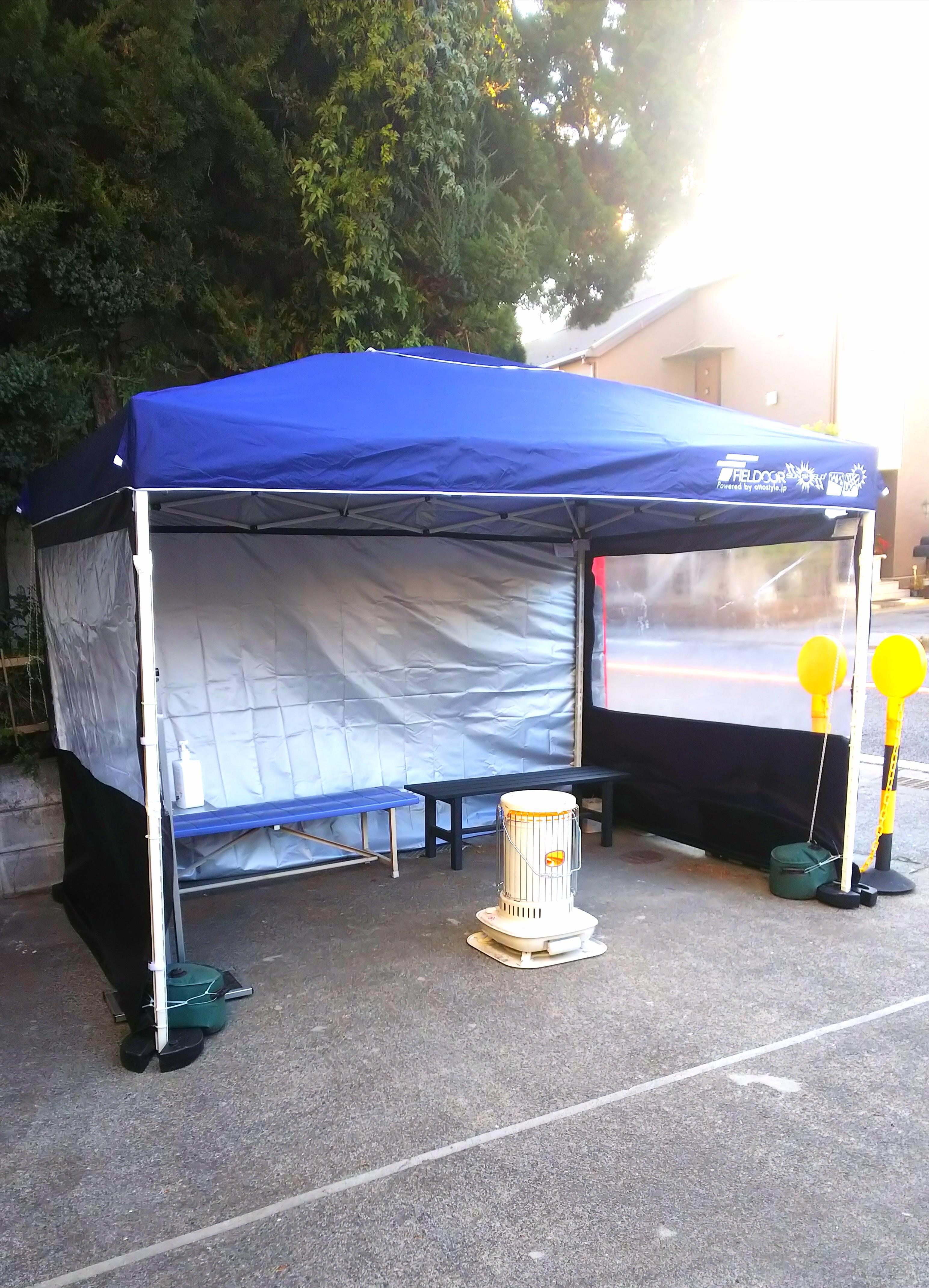 コロナウイルス対策のための屋外待合スペース