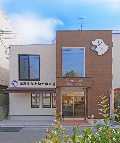 大阪市地域密着型 動物看護師さん募集! 2021年2月移転!