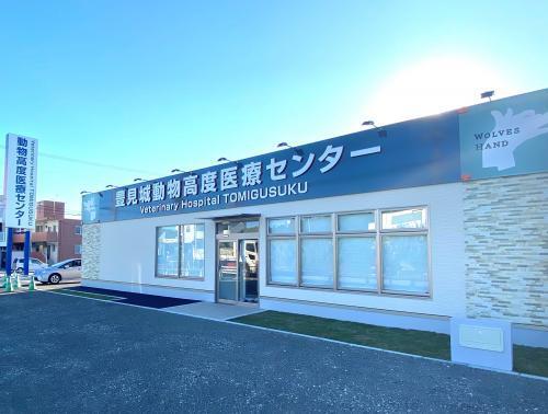 沖縄エリアで臨床経験獣医師募集★
