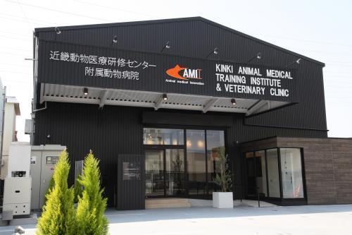 東大阪市 診療科拡大に伴い看護師様急募!!