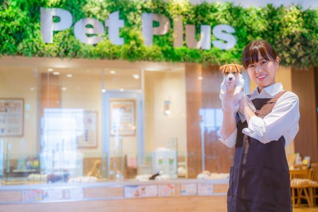 【東京都西多摩郡】ペットショップで一緒にお仕事【アルバイト】