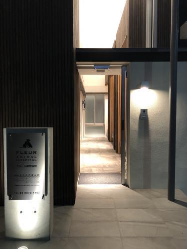 大阪市都島区 フルール動物病院 2020.11月新病院移転!