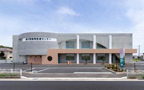 【未経験可】千葉県東金市 動物病院の受付スタッフ募集!