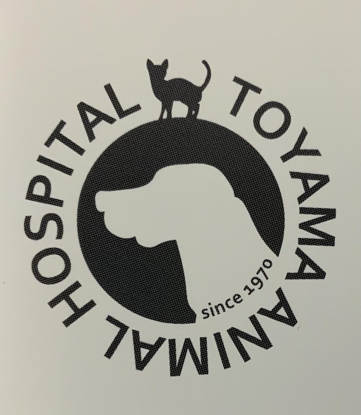 知多郡東浦町 外山動物病院