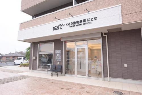【動物病院併設】経験者のパートのトリマー募集!