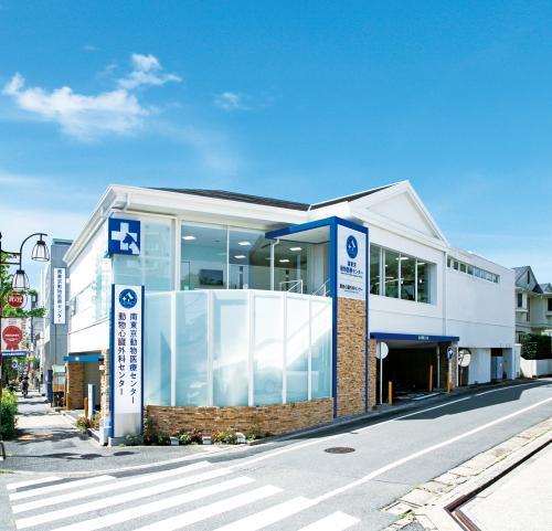 ◆4月10日OPEN◆駒沢公園近く◆南東京動物医療センター