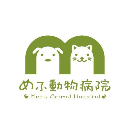 【経験者】獣医師募集・パート【兵庫県宝塚市】