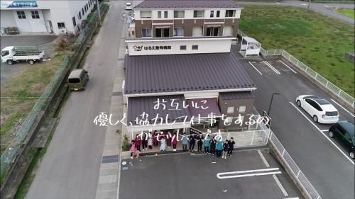 福井県 動物看護師募集