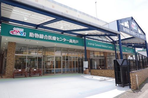 2021年7月1日オープン! 動物総合医療センター高井戸