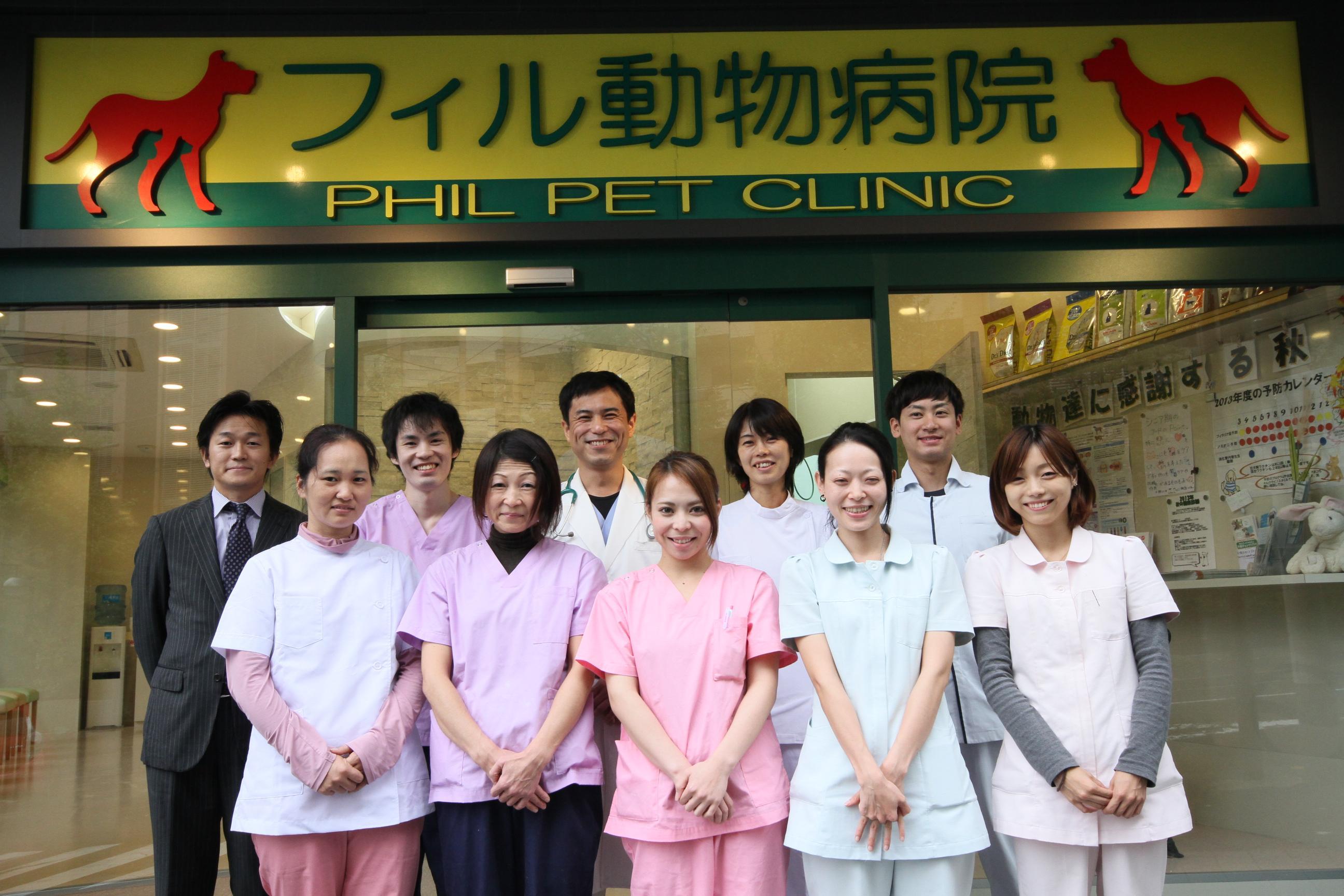 横浜市 動物看護師募集