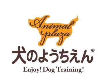「犬のようちえん®︎」ドッグトレーナーアシスタント