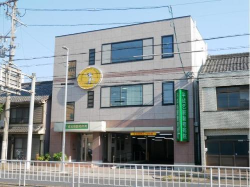 【社保完備】名古屋市中村区 平成名駅動物病院 トリマー募集中