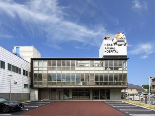 【社保完備】名古屋市昭和区 平成八事動物病院 トリマー募集中