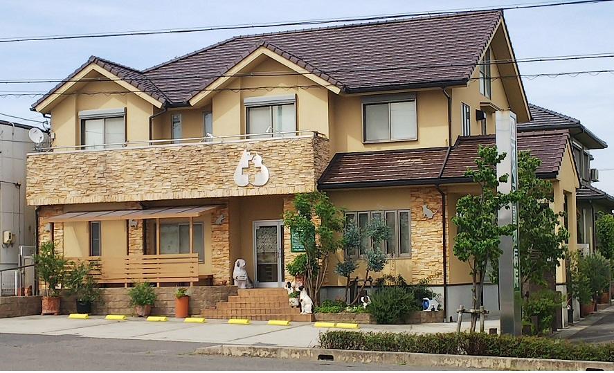 愛知県 なぐら動物病院 動物看護師募集中☆