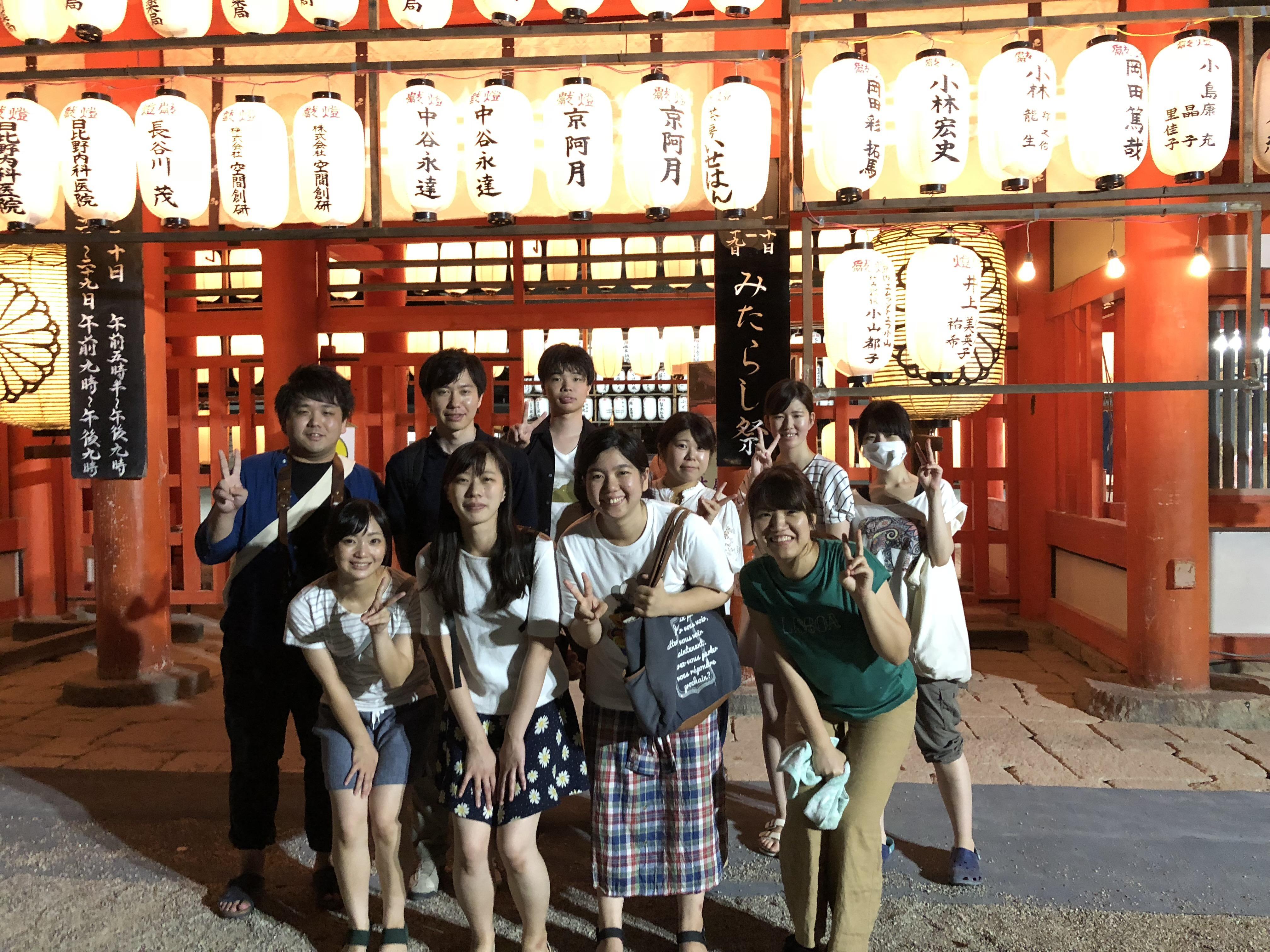 近くには下鴨神社があり、みんなでお祭りに行くことも(楽)