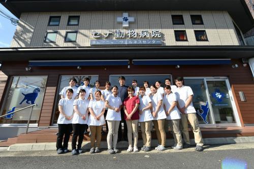 めっちゃ楽しく働ける病院が京都にあります!