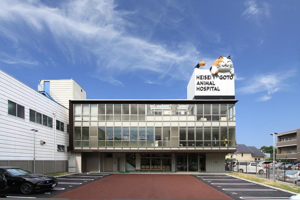 名古屋市の平成八事動物病院