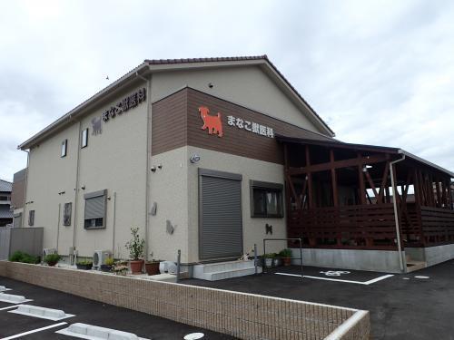 三重県桑名市 動物看護師さん急募