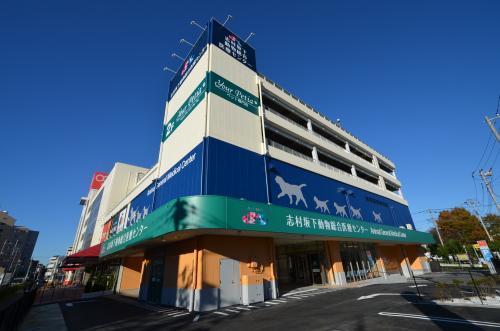 高度医療~予防医療まで  志村坂下動物総合医療センター