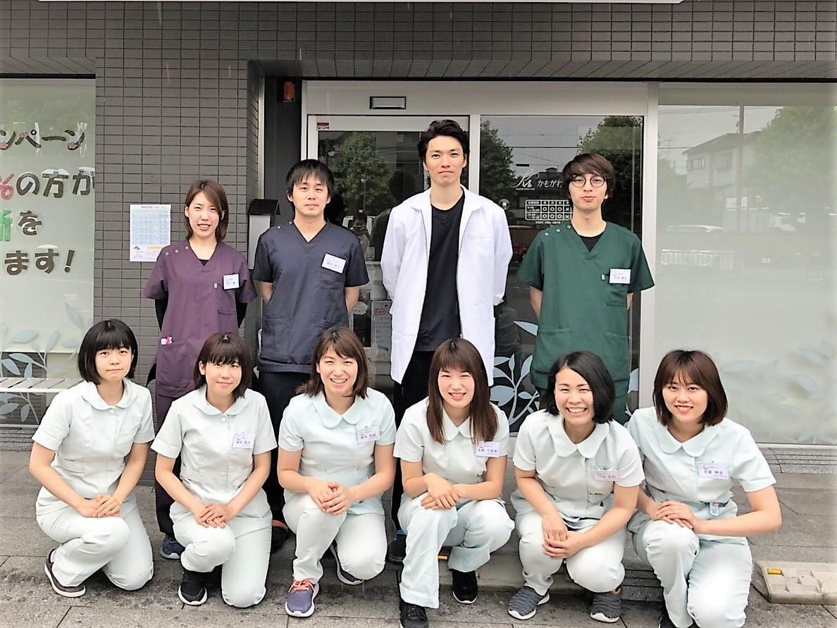 かもがわ動物クリニック ★細胞培養・再生医療の研究補助募集!