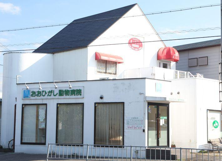 堺市南区で動物看護師募集