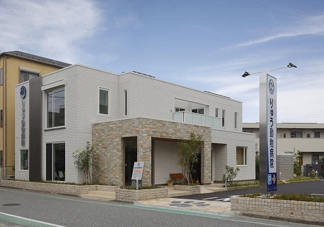 町田市の動物病院 動物看護師募集!新卒・経験者の方