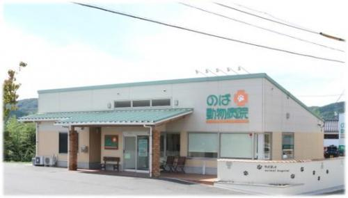 【経験2年未満の経験者獣医師募集】広島県三次市 のば動物病院
