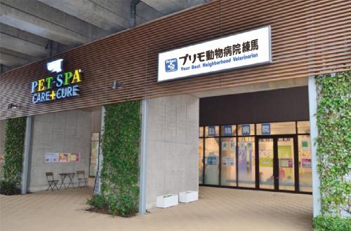【プリモ動物病院 練馬】動物看護師募集!!