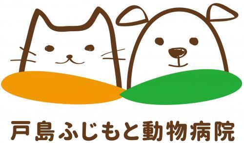 動物看護師募集!【正社員/アルバイト/パート】