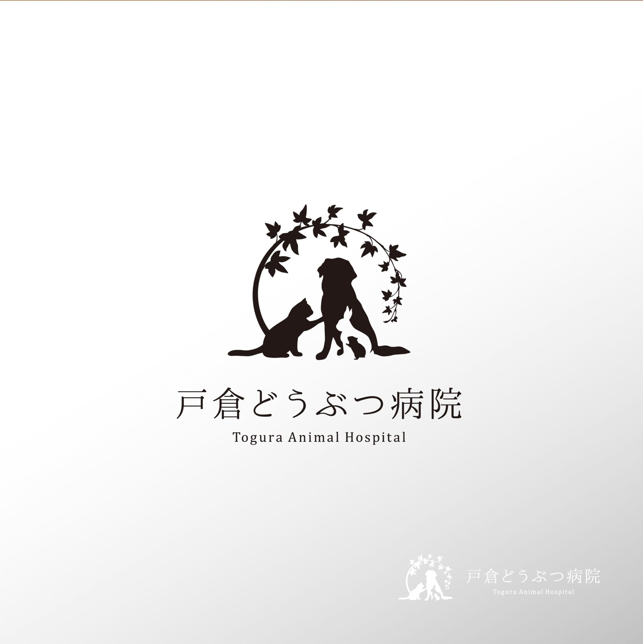 動物看護師急募!長野県千曲市に新規開院の戸倉動物病院です