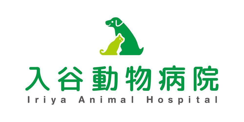新規開業につき動物看護師さん募集いたします