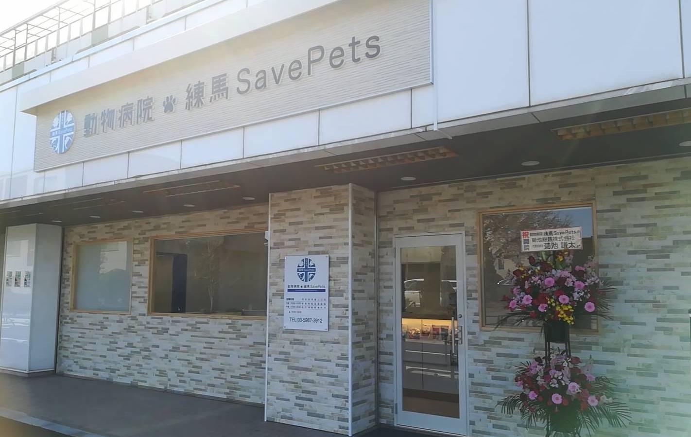 【未経験歓迎】動物看護師募集