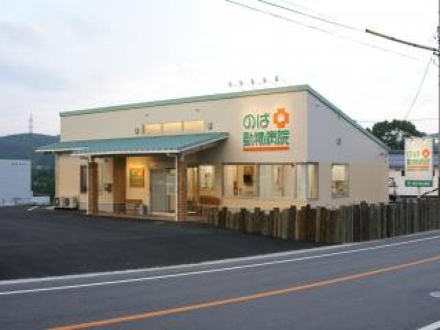 【動物看護師募集】広島県三次市 のば動物病院