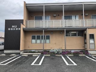 株式会社 MU動物診療所