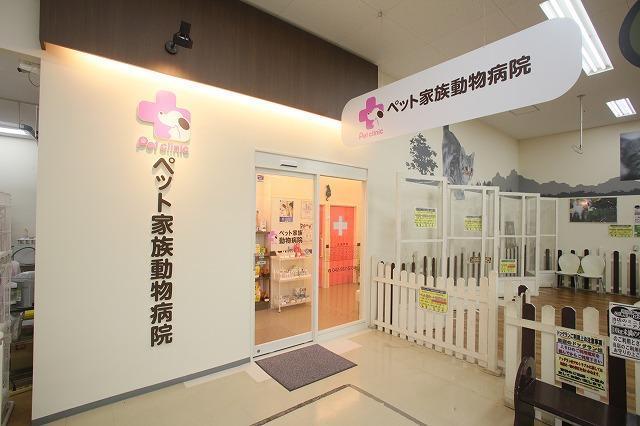 【獣医師募集】ペット家族動物病院 瑞穂店