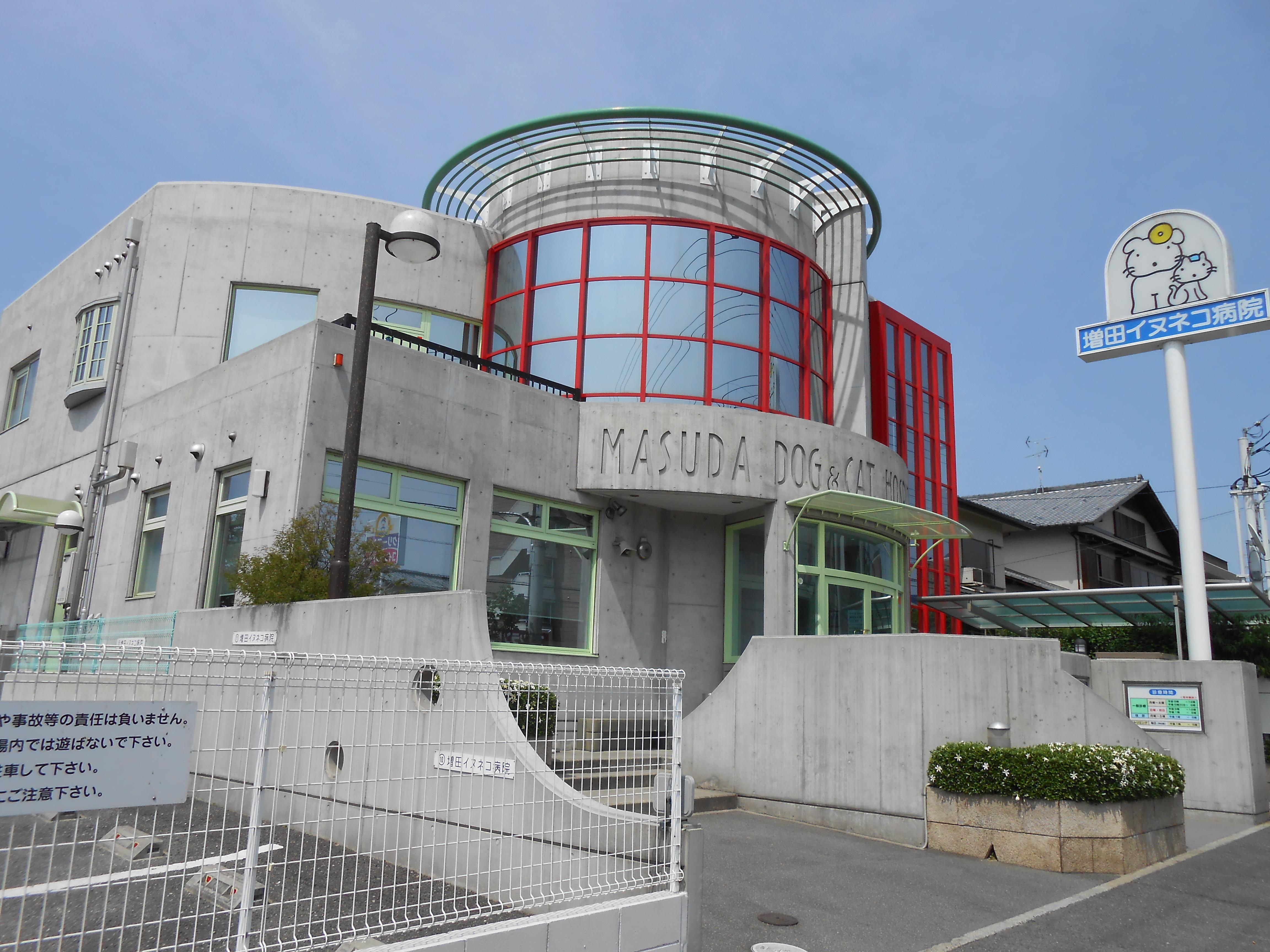 枚方市(くずは)の動物病院で動物看護士を募集しています!
