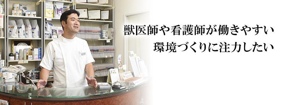 千葉県船橋市しらかば動物病院