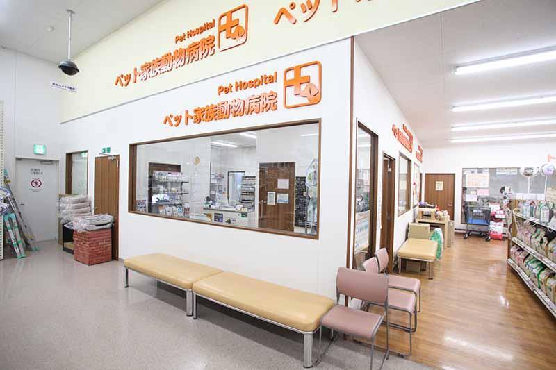 【獣医師募集】ペット家族動物病院 一宮店