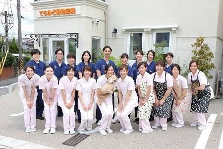 【名古屋市名東区】てらかど動物病院